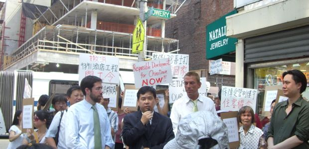 Justice For Chinatown: Our 128 Hester Street Campaign