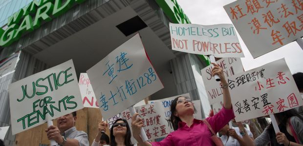 AAFE Launches Protest of Wyndham Garden Hotel in Chinatown