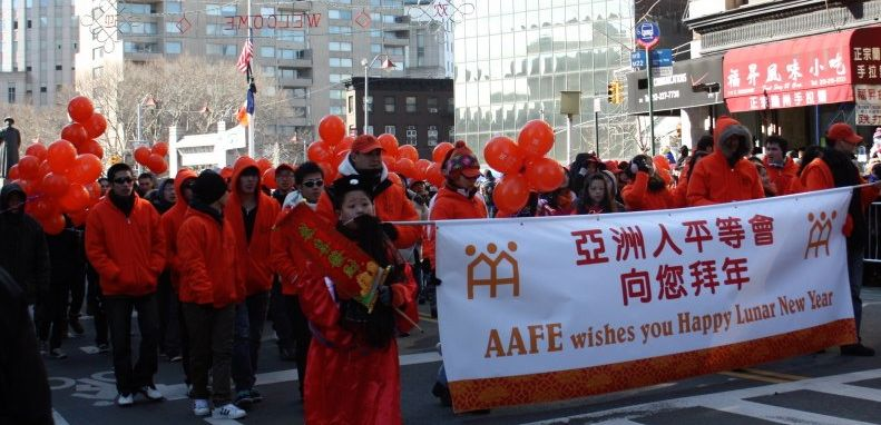 AAFE Marches in 2013 Lunar New Year Parades