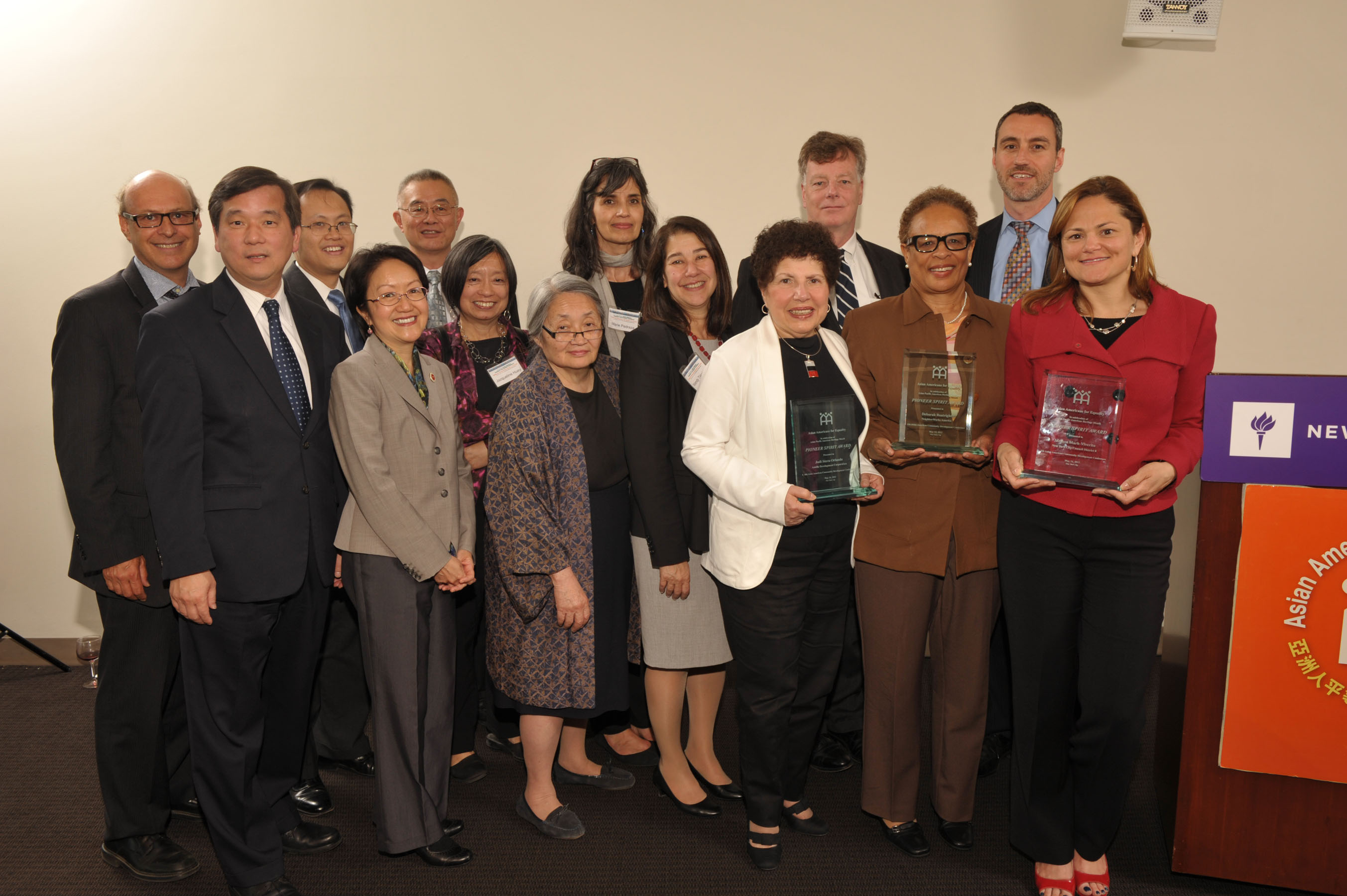 Recap: 6th Annual Asian American Community Development Conference