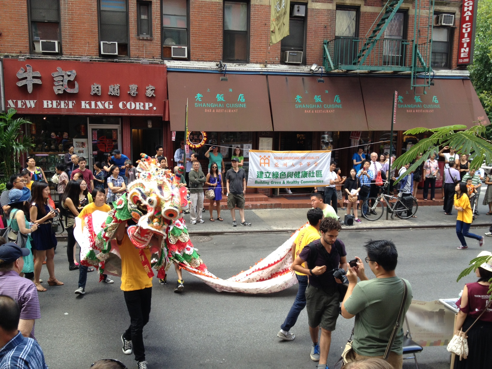 AAFE Holds Annual Chinatown Summer Street Festival