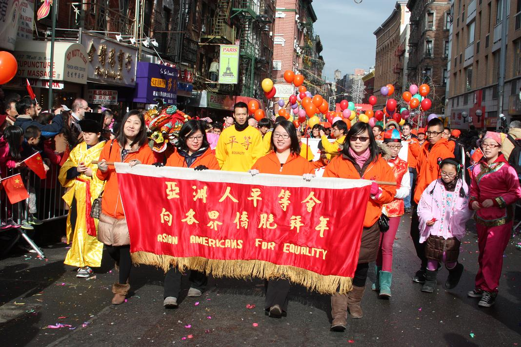 AAFE Marches in 2014 Chinatown Lunar New Year Parade