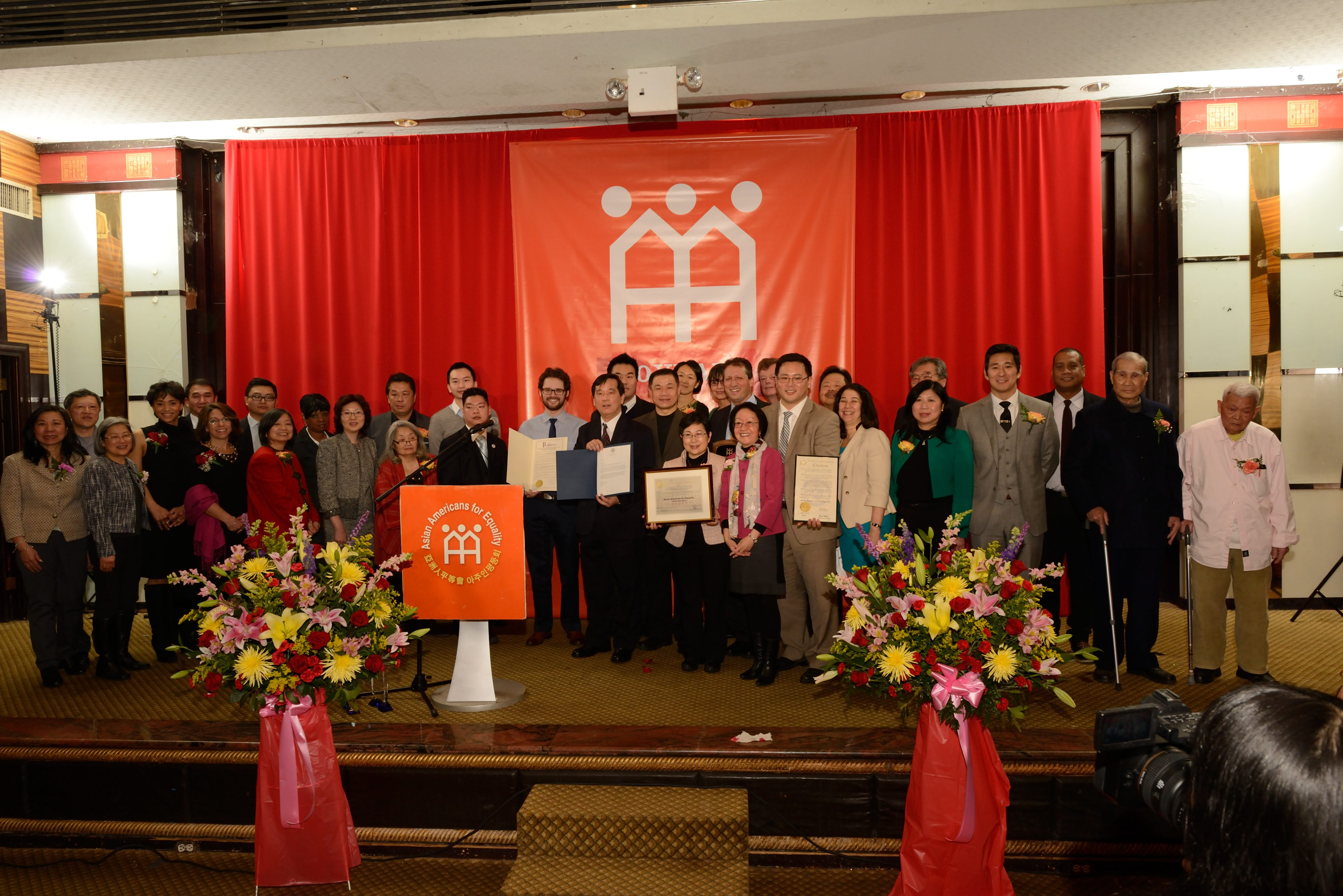 AAFE Celebrates 40th Anniversary and Lunar New Year
