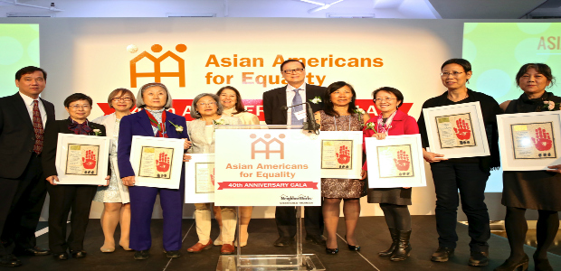 AAFE  Holds Gala to Celebrate 40th Anniversary