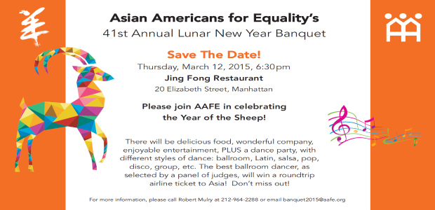 Save the Date for Asian Americans for Equality's 41st Annual Lunar New Year Banquet