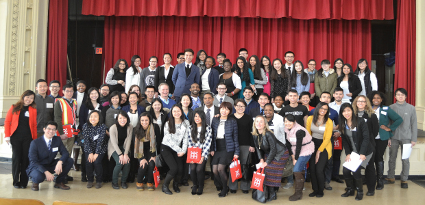 Aafe Holds 4th Annual Career Conference Asian Americans For Equality