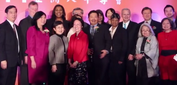 Watch AAFE's Dream of Equality Awards Ceremony