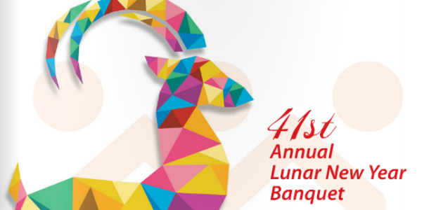 Download AAFE's 41st Annual Lunar New Year Banquet e-Journal