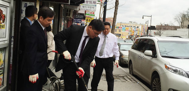 AAFE Announces New Services Provided by Flushing Small Business Assistance Program