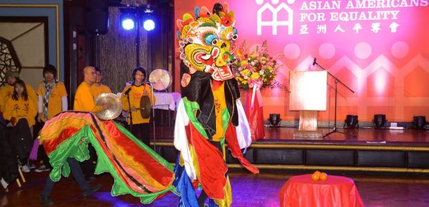 Download last year's Lunar New Year Banquet E-Journal