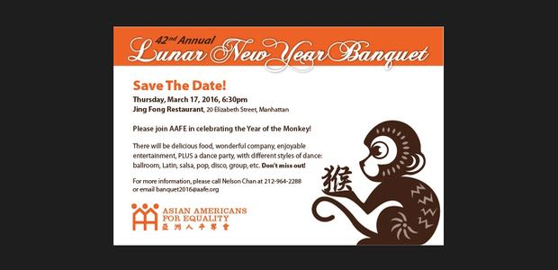 AAFE's 42nd Annual Lunar New Year Banquet: Meet the Honorees