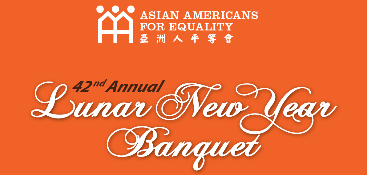 Journal: AAFE 42nd Lunar New Year Banquet