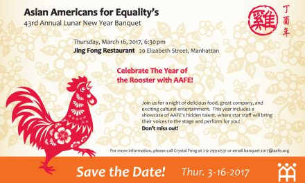 Save the Date! AAFE's Lunar New Year Banquet