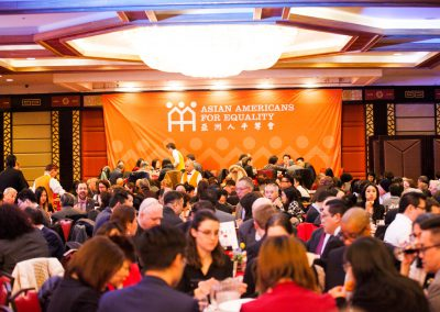 AAFE Lunar New Year Banquet 2017