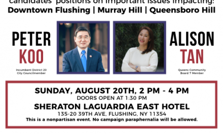 City Council District 20 Candidate Forum Coming Up Aug. 20