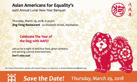 Save the Date! AAFE's 44th Annual Lunar New Year Banquet is March 29