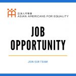 Job Posting: Director of Real Estate Development