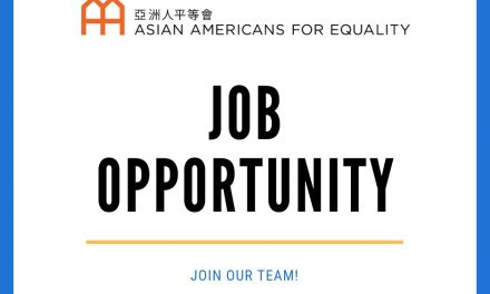 Job Posting: COMMUNITY ORGANIZER – HOUSING (Spanish/Mandarin Chinese Speaker)