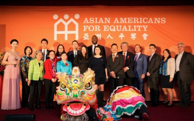 Scenes from AAFE's 45th Annual Lunar New Year Banquet