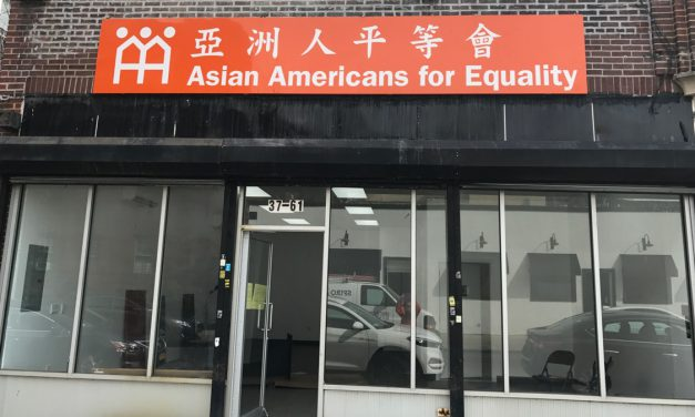 AAFE Opens New Community Services Office in Jackson Heights