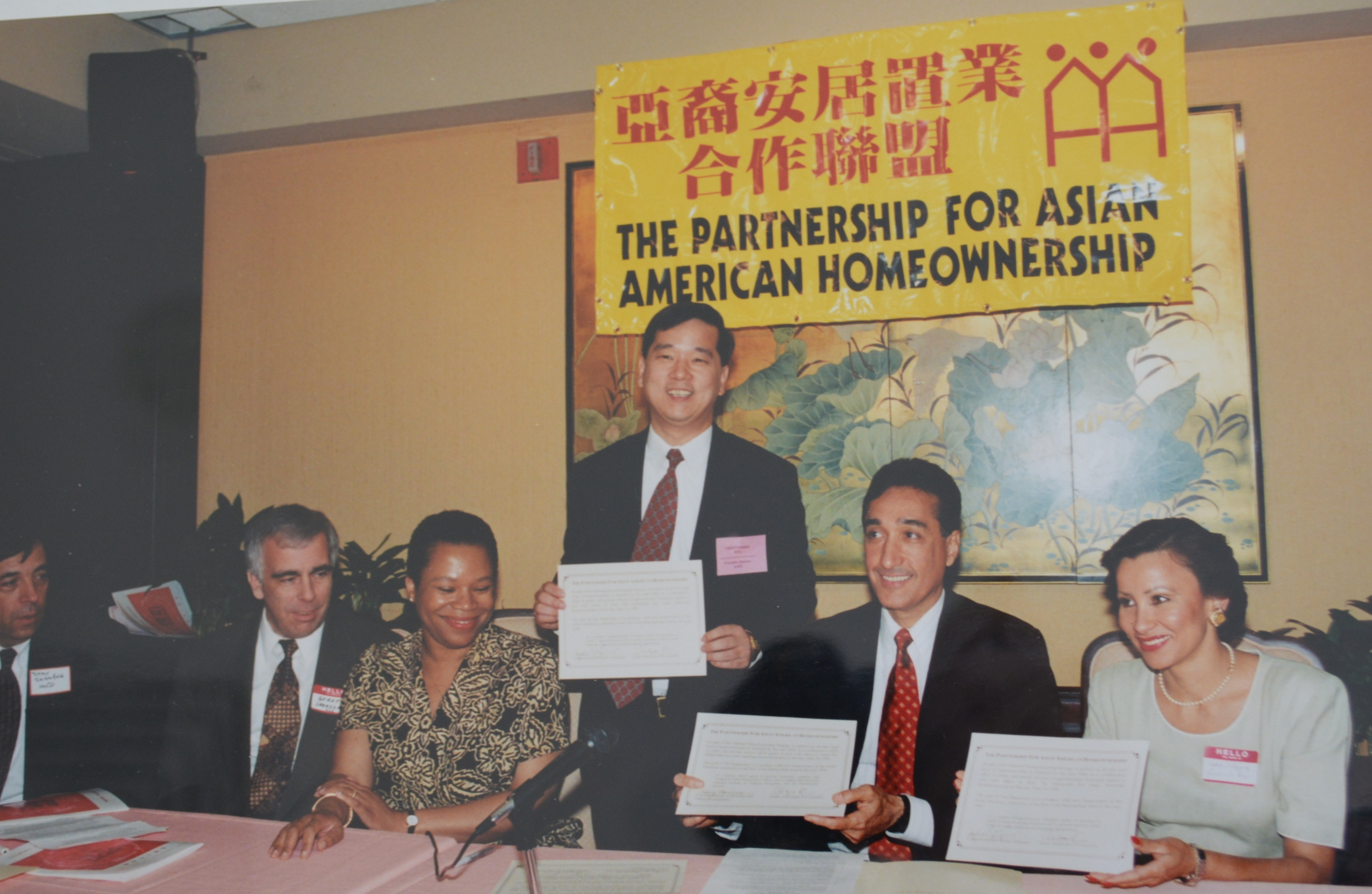 Issues asians in legal community face information not