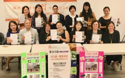 One Flushing Resource Fair to be Held Oct. 5