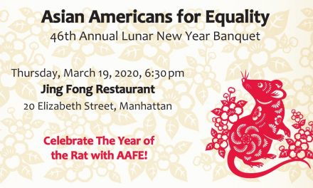 Save the Date! AAFE's 46th Annual Lunar New Year Banquet Will Be Held March 19, 2020