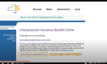 Chinese Language Video Helps Applicants File For Unemployment Benefits