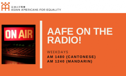 AAFE on the Radio: New Chinese-Language Series Offers Essential COVID-19 Related Information