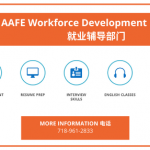 Jobs Available Through AAFE's Workforce Development Program