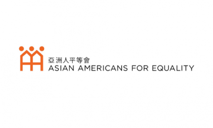 AAFE's Statement on Anti-Asian Racism and Hate Crimes